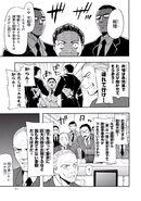 Manga Volume 06 Clock 29 034