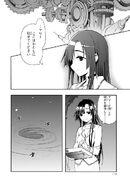 Manga Volume 08 Clock 38 021