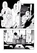 Manga Volume 04 Clock 18 010