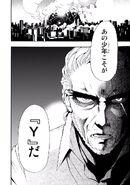 Manga Volume 05 Clock 24 041