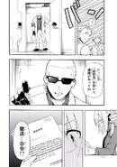Manga Volume 01 Clock 4 013