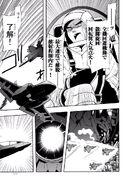 Manga Volume 05 Clock 25 012