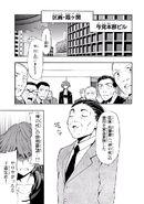 Manga Volume 06 Clock 29 030