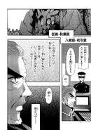 Manga Volume 07 Clock 34 017