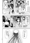 Manga Volume 08 Clock 38 023