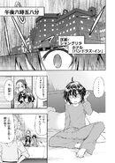 Manga Volume 08 Clock 40 002