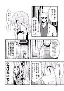Manga Volume 04 Clock 18 027