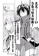 Manga Volume 04 Clock 19 033