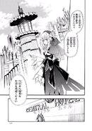 Manga Volume 01 Clock 4 006