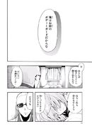 Manga Volume 04 Clock 17 039
