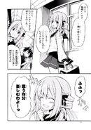 Manga Volume 03 Clock 11 009