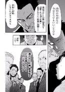 Manga Volume 06 Clock 26 005