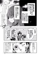 Manga Volume 05 Clock 24 010