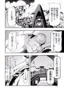 Manga Volume 05 Clock 25 007