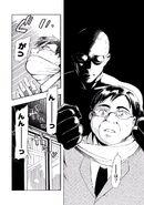 Manga Volume 04 Clock 18 005