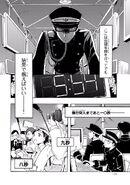Manga Volume 06 Clock 30 017