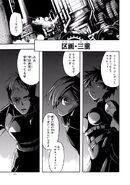 Manga Volume 03 Clock 11 030