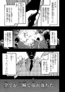 Manga Volume 07 Clock 34 020
