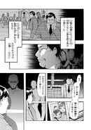 Manga Volume 04 Clock 18 004