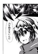 Manga Volume 05 Clock 21 035