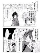 Manga Volume 05 Clock 23 007