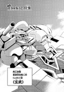 Manga Volume 07 Clock 32 008