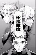 Manga Volume 03 Clock 11 032