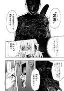 Manga Volume 08 Clock 38 009