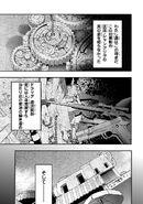 Manga Volume 08 Clock 39 034
