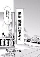Manga Volume 06 Clock 29 004