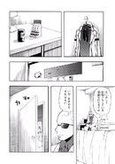 Manga Volume 04 Clock 17 031