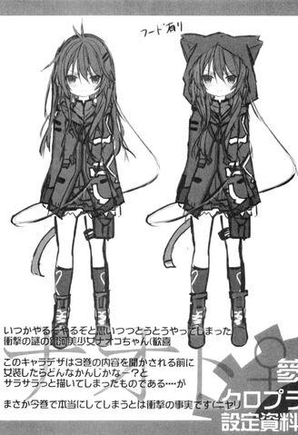 File:Light Novel Volume 3 Illustration - 15.jpg