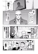 Manga Volume 06 Clock 29 033
