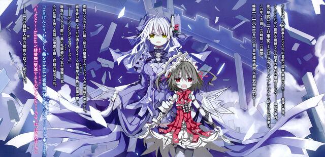File:Light Novel Volume 3 Illustration - 03.jpg