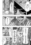 Manga Volume 08 Clock 40 033
