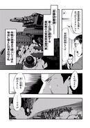 Manga Volume 05 Clock 25 024