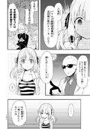 Manga Volume 08 Clock 40 017