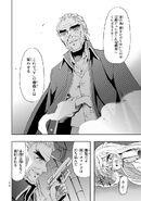 Manga Volume 08 Clock 37 021