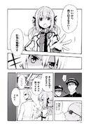 Manga Volume 01 Clock 3 013