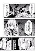 Manga Volume 05 Clock 22 014