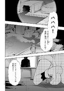 Manga Volume 08 Clock 38 017