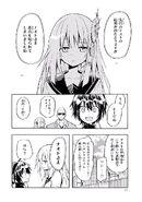 Manga Volume 03 Clock 11 027