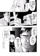 Manga Volume 04 Clock 18 018