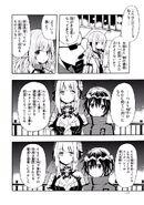 Manga Volume 03 Clock 14 019