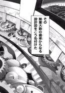 Manga Volume 01 Prologue 006