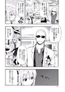 Manga Volume 01 Clock 3 011