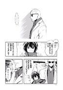 Manga Volume 05 Clock 24 019
