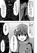 Manga Volume 08 Clock 38 014