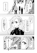 Manga Volume 08 Clock 36 038