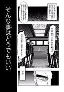 Manga Volume 05 Clock 25 028